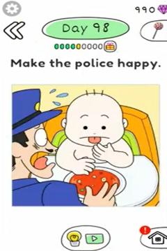 Draw Happy Police day 98