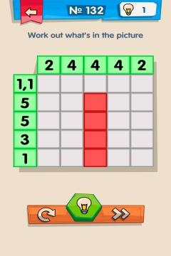 IQ Boost level 132