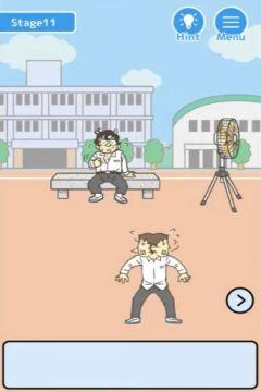 Skip School Stage 11