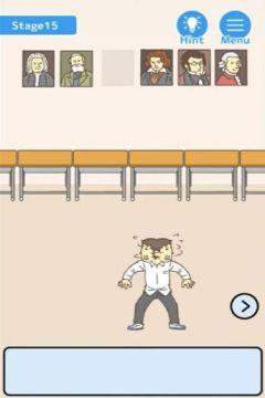 Skip School Stage 15
