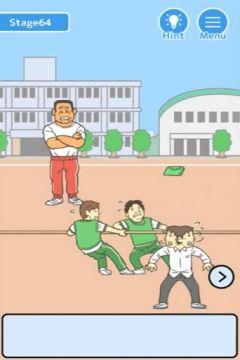 Skip School Stage 64