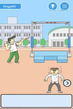 Skip School Stage 65