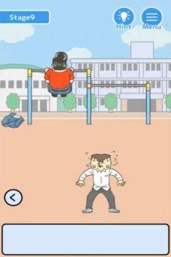Skip School Stage 9