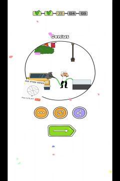 Thief Puzzle 4 level 133