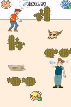 Thief Puzzle 4 level 51