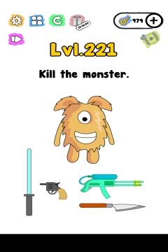 Trick Me level 221
