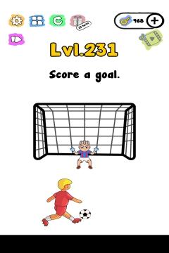 Trick Me level 231