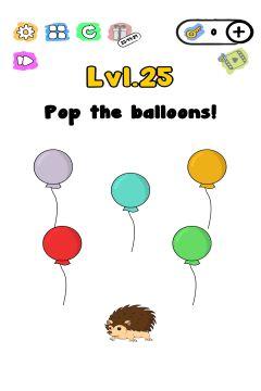 Trick Me level 25