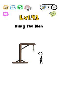 Trick Me level 41