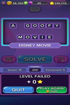 Thief Puzzle level 497