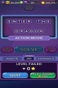 Thief Puzzle level 498