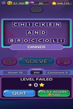 Thief Puzzle level 499
