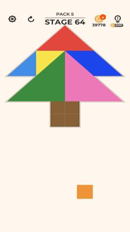 Zen Block Pack 5 Stage 64