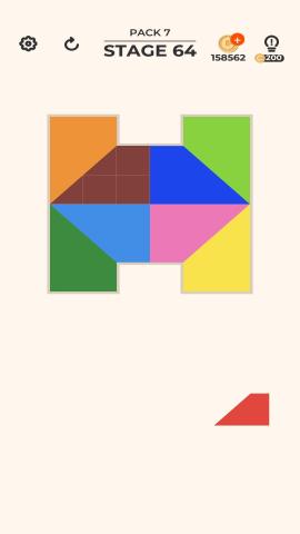Zen Block Pack 7 Stage 64